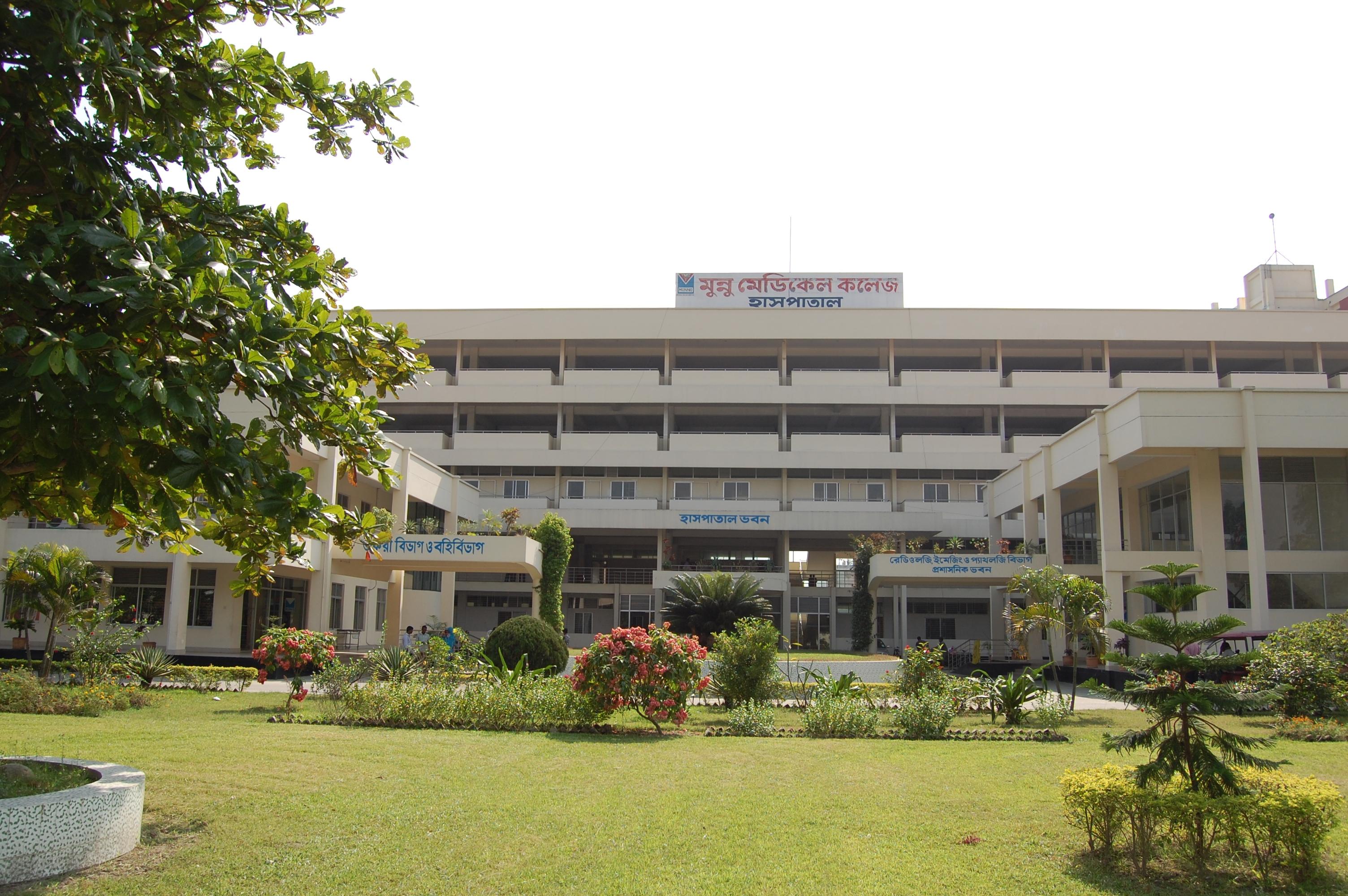 Hospital 13