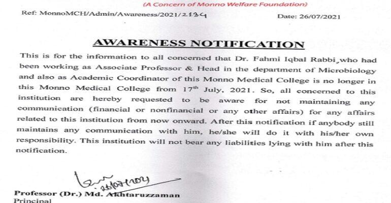 Awareness Notification