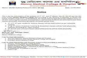 Urgent Notice For Student