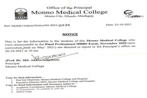Notice-For-Final-Professional-MBBS-Exam